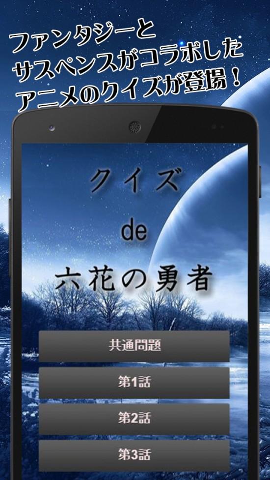 screen_ios1