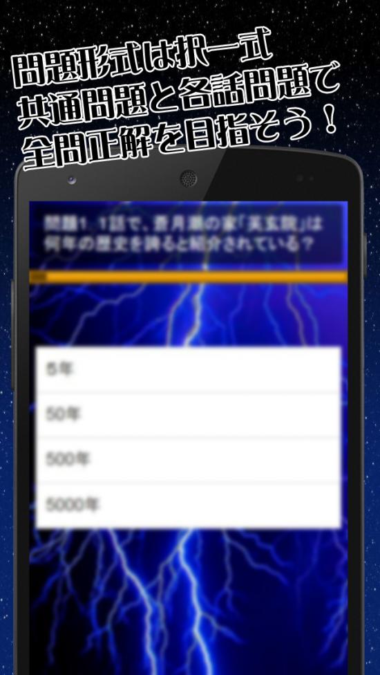 screen_ios2