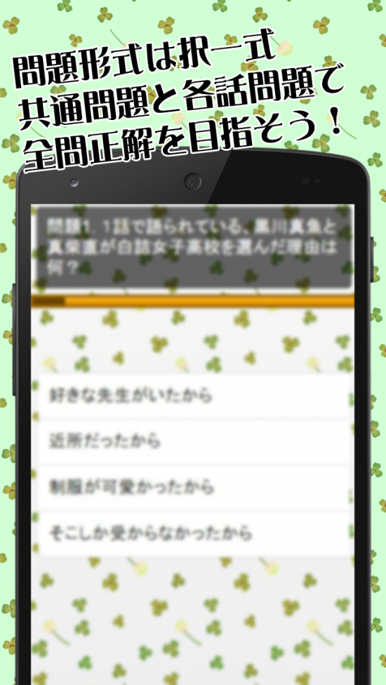 screen_ios2